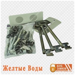 Комплектация замка Желтые Воды ЗГСМ-3
