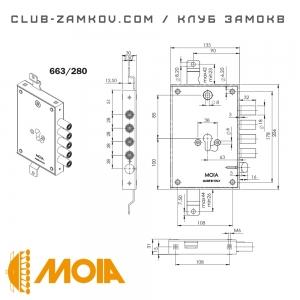 Схема замка MOIA 663/280DFB