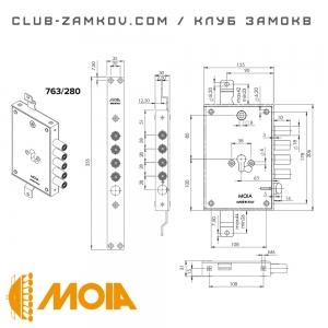 Схема замка MOIA 763/280DFB