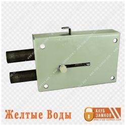 Замок накладной Желтые Воды ЗГСМ-3 (завод)