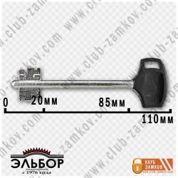 ключ к замку эльбор фото