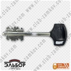 Фото ключа к Эльбору