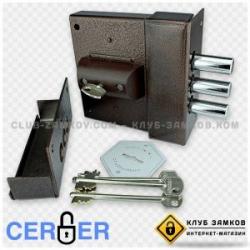 Замок CERBER С1-П с постоянным ключом